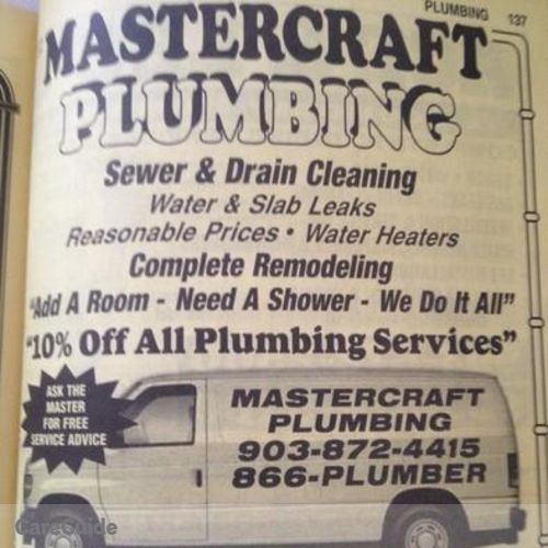 Plumber Provider Wayne Hocutt's Profile Picture