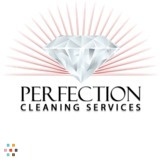 We Are Hiring Professional Cleaners!