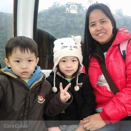 Canadian Nanny Provider Ana Liza S's Profile Picture