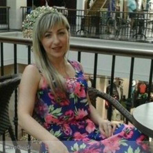 Housekeeper Provider Iryna Gushchina's Profile Picture