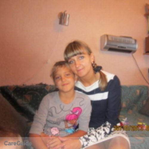 Canadian Nanny Provider Olena Usenko's Profile Picture