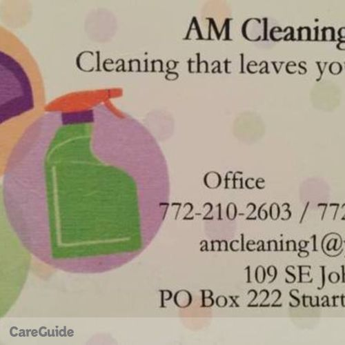 Housekeeper Provider Annette McSwain's Profile Picture