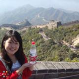 Chinese Mandarin Tutor