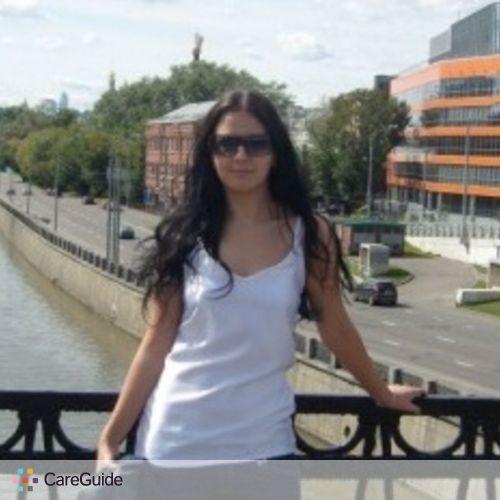 Child Care Provider Anna Romero's Profile Picture
