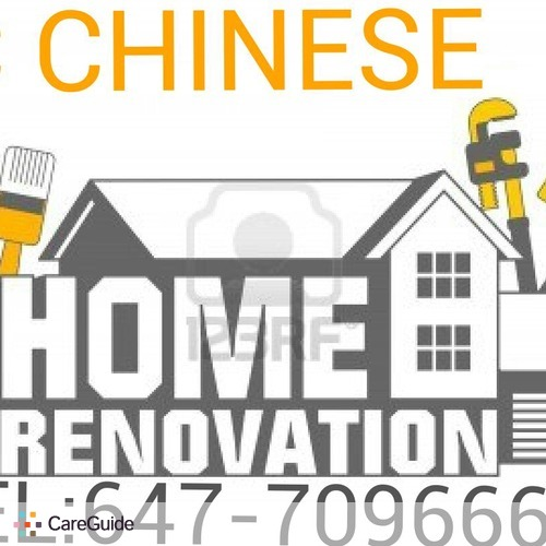 Handyman Provider Chinese Handyman Services Situ's Profile Picture