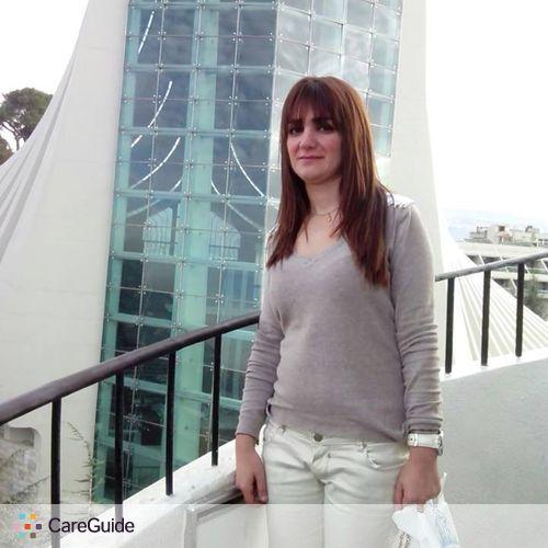 Child Care Provider Elise Abu Hussein's Profile Picture