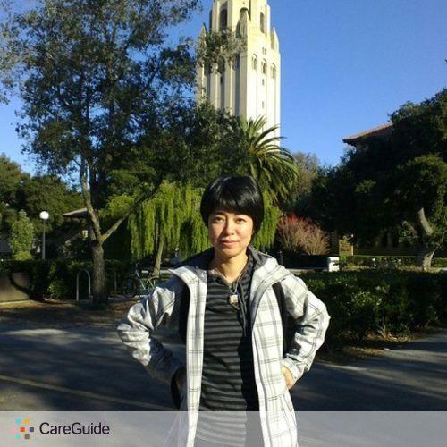 Child Care Provider Yi Yao's Profile Picture