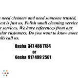 Housekeeper, House Sitter in New York City