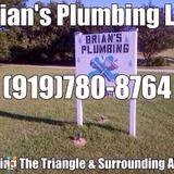 Brian S