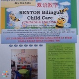 Daycare Provider in Renton