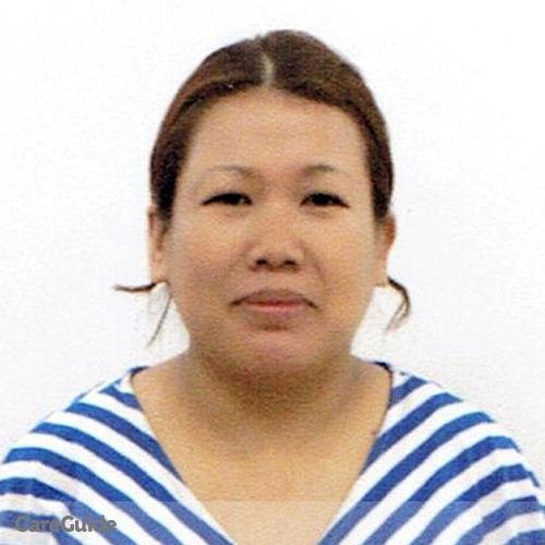 Child Care Provider Sarala Gurung's Profile Picture
