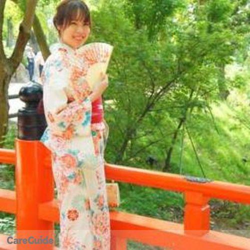 Canadian Nanny Provider Eriko Arita's Profile Picture