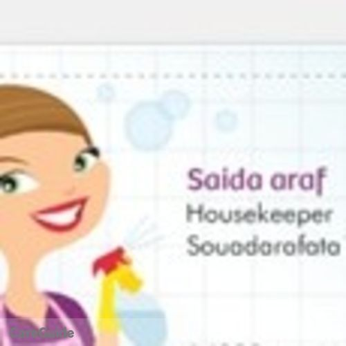 Housekeeper Provider Saida Arafa's Profile Picture