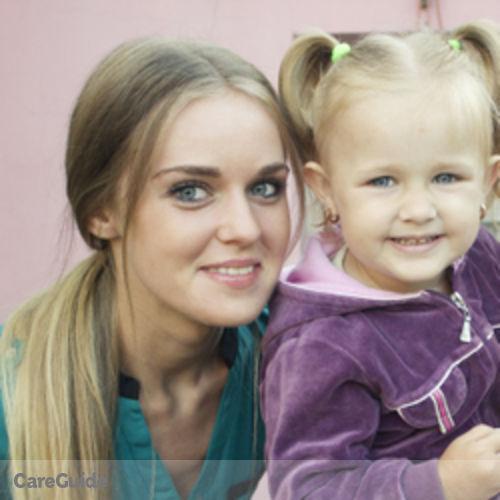 Canadian Nanny Provider Vitoriia V's Profile Picture