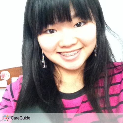 Child Care Provider Trang Lam's Profile Picture