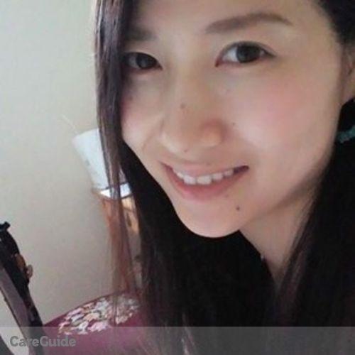 Canadian Nanny Provider Nana Suzuki's Profile Picture