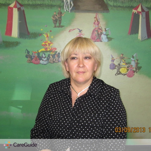 Child Care Provider Marina Gorelik's Profile Picture
