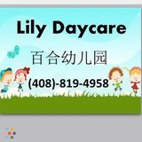 Babysitter, Daycare Provider in San Jose