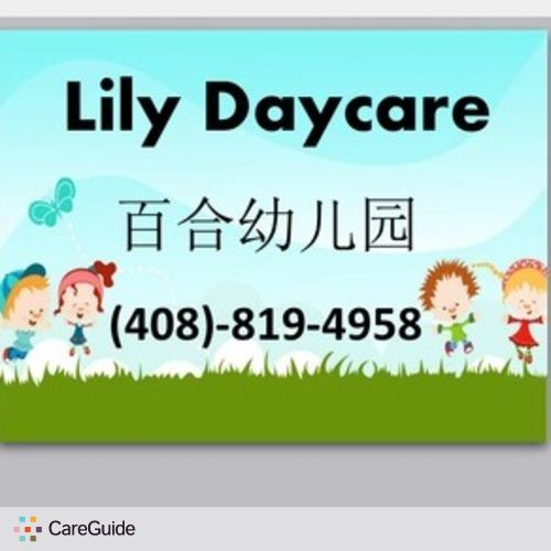 Child Care Provider Lily Zhang's Profile Picture
