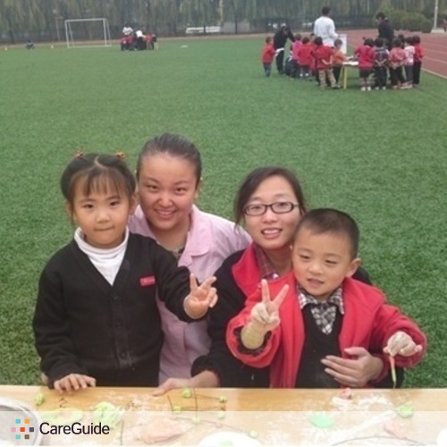 Child Care Provider Hayley Wang's Profile Picture