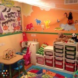 Daycare Provider in Northridge