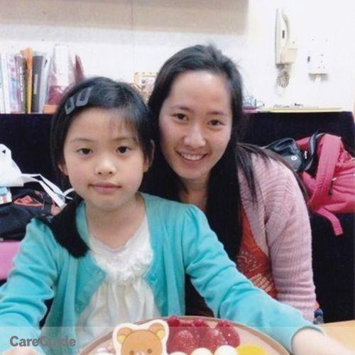 Canadian Nanny Provider Roseann Mae Padua's Profile Picture