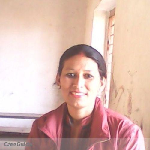 Canadian Nanny Provider Nirmala Pyakurel's Profile Picture