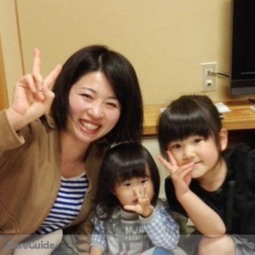 Canadian Nanny Provider Kei Mizutani's Profile Picture