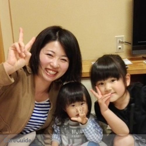Canadian Nanny Provider Kei M's Profile Picture