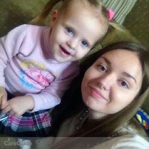 Child Care Provider Karolina Ianovska's Profile Picture