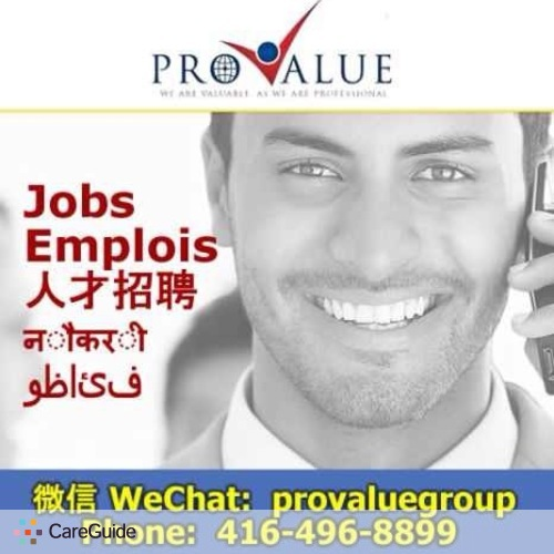 Truck Driver Job Provalue E's Profile Picture