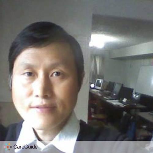 Tutor Provider Erix Xu's Profile Picture
