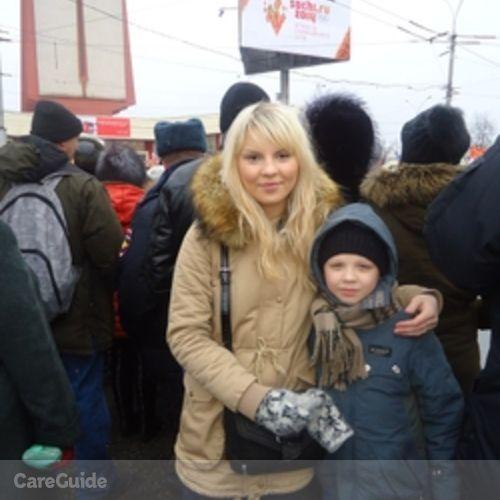 Canadian Nanny Provider Mariia A's Profile Picture