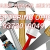 Affordable Commercial And Residential Painting Services!