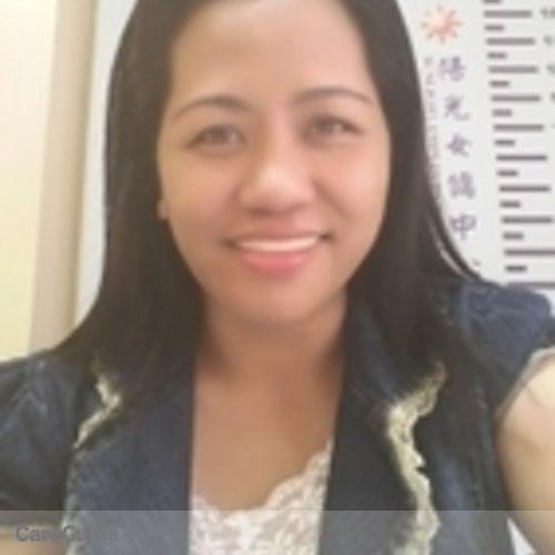 Canadian Nanny Provider Joana C's Profile Picture
