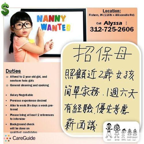 Child Care Job Alyssa LookingForNanny's Profile Picture