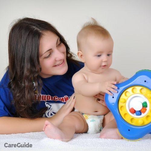 Child Care Provider Hanna Sindiukova's Profile Picture