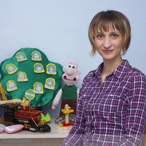Canadian Nanny Provider Julia Kosyhina's Profile Picture